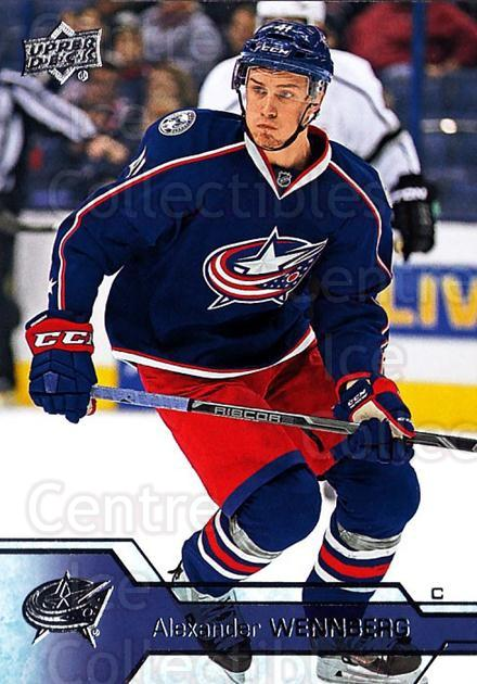 2016-17 Upper Deck #52 Alexander Wennberg<br/>15 In Stock - $1.00 each - <a href=https://centericecollectibles.foxycart.com/cart?name=2016-17%20Upper%20Deck%20%2352%20Alexander%20Wennb...&quantity_max=15&price=$1.00&code=685687 class=foxycart> Buy it now! </a>