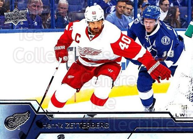 2016-17 Upper Deck #67 Henrik Zetterberg<br/>14 In Stock - $2.00 each - <a href=https://centericecollectibles.foxycart.com/cart?name=2016-17%20Upper%20Deck%20%2367%20Henrik%20Zetterbe...&quantity_max=14&price=$2.00&code=685702 class=foxycart> Buy it now! </a>