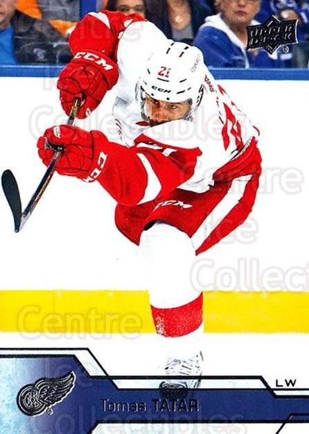 2016-17 Upper Deck #71 Tomas Tatar<br/>17 In Stock - $1.00 each - <a href=https://centericecollectibles.foxycart.com/cart?name=2016-17%20Upper%20Deck%20%2371%20Tomas%20Tatar...&quantity_max=17&price=$1.00&code=685706 class=foxycart> Buy it now! </a>
