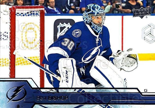 2016-17 Upper Deck #164 Ben Bishop<br/>12 In Stock - $1.00 each - <a href=https://centericecollectibles.foxycart.com/cart?name=2016-17%20Upper%20Deck%20%23164%20Ben%20Bishop...&quantity_max=12&price=$1.00&code=685799 class=foxycart> Buy it now! </a>