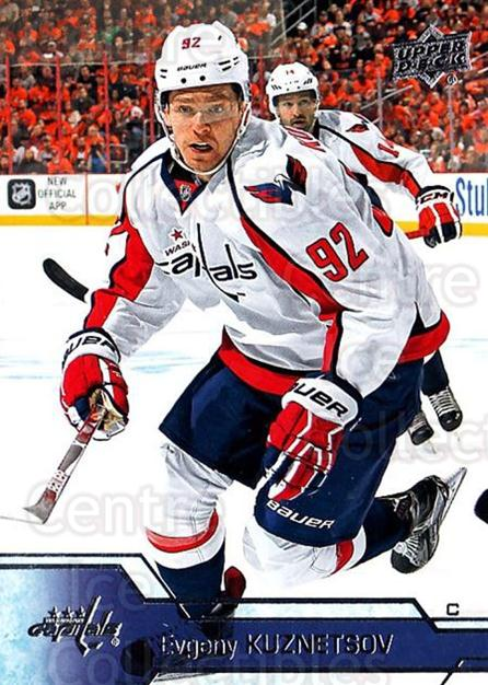 2016-17 Upper Deck #187 Evgeny Kuznetsov<br/>15 In Stock - $1.00 each - <a href=https://centericecollectibles.foxycart.com/cart?name=2016-17%20Upper%20Deck%20%23187%20Evgeny%20Kuznetso...&quantity_max=15&price=$1.00&code=685822 class=foxycart> Buy it now! </a>