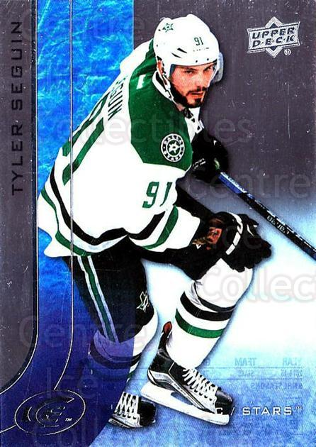 2015-16 UD Ice #2 Tyler Seguin<br/>3 In Stock - $2.00 each - <a href=https://centericecollectibles.foxycart.com/cart?name=2015-16%20UD%20Ice%20%232%20Tyler%20Seguin...&quantity_max=3&price=$2.00&code=687920 class=foxycart> Buy it now! </a>