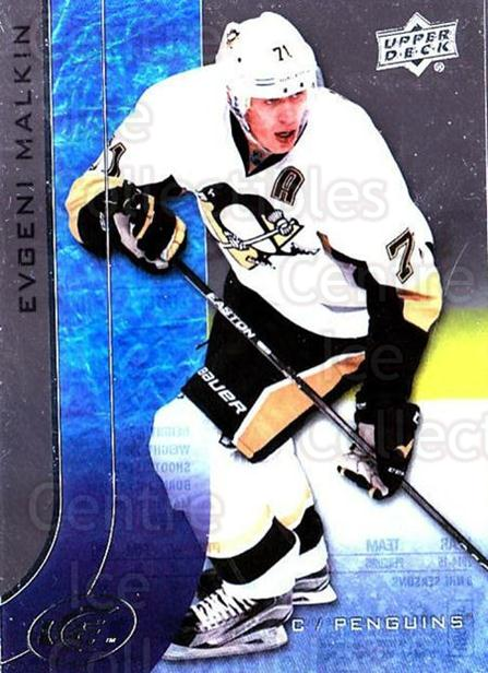 2015-16 UD Ice #52 Evgeni Malkin<br/>4 In Stock - $3.00 each - <a href=https://centericecollectibles.foxycart.com/cart?name=2015-16%20UD%20Ice%20%2352%20Evgeni%20Malkin...&quantity_max=4&price=$3.00&code=687970 class=foxycart> Buy it now! </a>