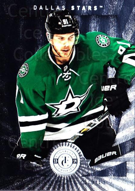 2013-14 Totally Certified #140 Tyler Seguin<br/>1 In Stock - $1.00 each - <a href=https://centericecollectibles.foxycart.com/cart?name=2013-14%20Totally%20Certified%20%23140%20Tyler%20Seguin...&quantity_max=1&price=$1.00&code=689572 class=foxycart> Buy it now! </a>