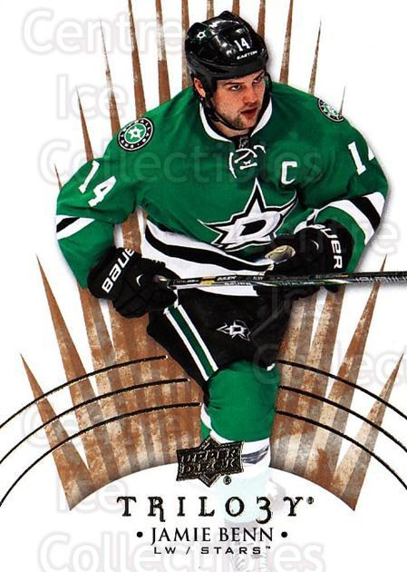 2014-15 UD Trilogy #17 Jamie Benn<br/>2 In Stock - $1.00 each - <a href=https://centericecollectibles.foxycart.com/cart?name=2014-15%20UD%20Trilogy%20%2317%20Jamie%20Benn...&quantity_max=2&price=$1.00&code=689750 class=foxycart> Buy it now! </a>