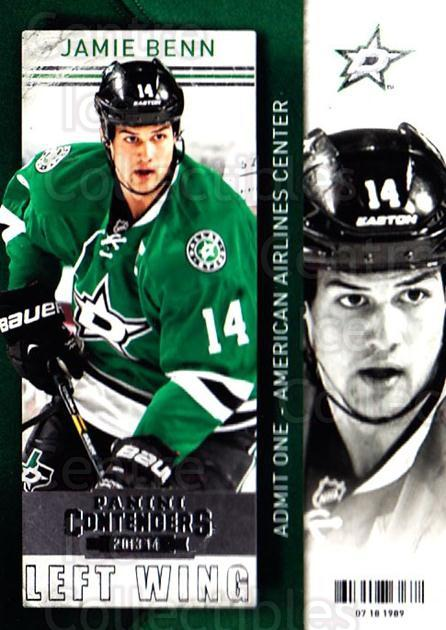 2013-14 Panini Contenders #54 Jamie Benn<br/>7 In Stock - $1.00 each - <a href=https://centericecollectibles.foxycart.com/cart?name=2013-14%20Panini%20Contenders%20%2354%20Jamie%20Benn...&quantity_max=7&price=$1.00&code=690535 class=foxycart> Buy it now! </a>