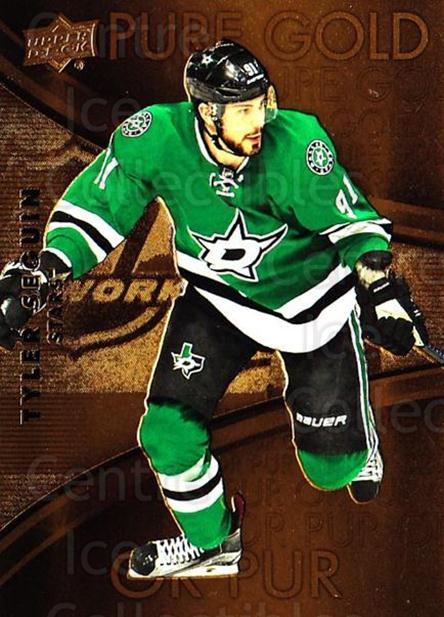 2016-17 Tim Hortons Pure Gold #5 Tyler Seguin<br/>8 In Stock - $2.00 each - <a href=https://centericecollectibles.foxycart.com/cart?name=2016-17%20Tim%20Hortons%20Pure%20Gold%20%235%20Tyler%20Seguin...&quantity_max=8&price=$2.00&code=692721 class=foxycart> Buy it now! </a>