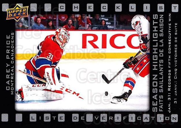 2015-16 Tim Hortons Season Highlights #3 Carey Price<br/>19 In Stock - $3.00 each - <a href=https://centericecollectibles.foxycart.com/cart?name=2015-16%20Tim%20Hortons%20Season%20Highlights%20%233%20Carey%20Price...&price=$3.00&code=692749 class=foxycart> Buy it now! </a>