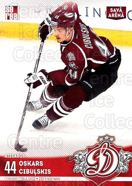 2015-16 Russian KHL Dinamo Riga #H06 Oskars Cibulskis<br/>1 In Stock - $3.00 each - <a href=https://centericecollectibles.foxycart.com/cart?name=2015-16%20Russian%20KHL%20Dinamo%20Riga%20%23H06%20Oskars%20Cibulski...&price=$3.00&code=692771 class=foxycart> Buy it now! </a>