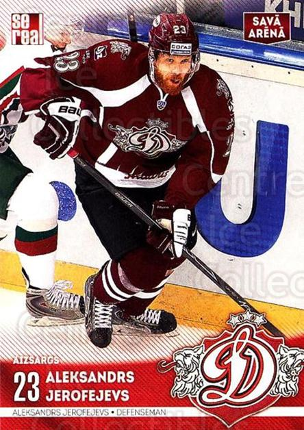 2015-16 Russian KHL Dinamo Riga #H09 Aleksandrs Jerofejevs<br/>1 In Stock - $3.00 each - <a href=https://centericecollectibles.foxycart.com/cart?name=2015-16%20Russian%20KHL%20Dinamo%20Riga%20%23H09%20Aleksandrs%20Jero...&price=$3.00&code=692774 class=foxycart> Buy it now! </a>