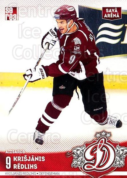 2015-16 Russian KHL Dinamo Riga #H11 Krisjanis Redlihs<br/>1 In Stock - $3.00 each - <a href=https://centericecollectibles.foxycart.com/cart?name=2015-16%20Russian%20KHL%20Dinamo%20Riga%20%23H11%20Krisjanis%20Redli...&price=$3.00&code=692776 class=foxycart> Buy it now! </a>