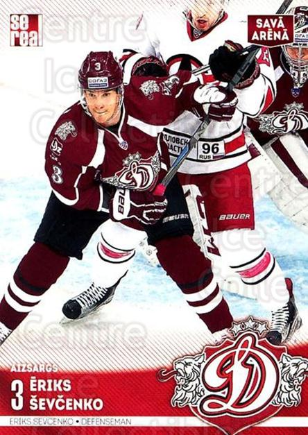 2015-16 Russian KHL Dinamo Riga #H13 Eriks Sevcenko<br/>1 In Stock - $3.00 each - <a href=https://centericecollectibles.foxycart.com/cart?name=2015-16%20Russian%20KHL%20Dinamo%20Riga%20%23H13%20Eriks%20Sevcenko...&price=$3.00&code=692778 class=foxycart> Buy it now! </a>