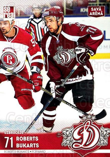 2015-16 Russian KHL Dinamo Riga #H16 Roberts Bukarts<br/>1 In Stock - $3.00 each - <a href=https://centericecollectibles.foxycart.com/cart?name=2015-16%20Russian%20KHL%20Dinamo%20Riga%20%23H16%20Roberts%20Bukarts...&price=$3.00&code=692781 class=foxycart> Buy it now! </a>
