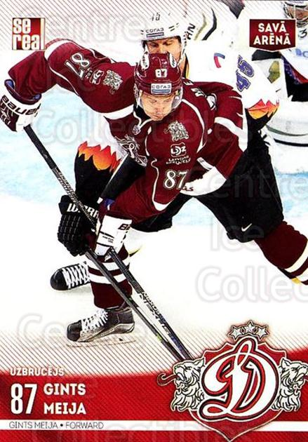 2015-16 Russian KHL Dinamo Riga #H24 Gints Meija<br/>1 In Stock - $3.00 each - <a href=https://centericecollectibles.foxycart.com/cart?name=2015-16%20Russian%20KHL%20Dinamo%20Riga%20%23H24%20Gints%20Meija...&price=$3.00&code=692789 class=foxycart> Buy it now! </a>