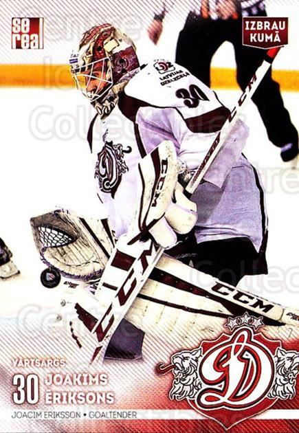 2015-16 Russian KHL Dinamo Riga #A02 Joakims Eriksons<br/>1 In Stock - $3.00 each - <a href=https://centericecollectibles.foxycart.com/cart?name=2015-16%20Russian%20KHL%20Dinamo%20Riga%20%23A02%20Joakims%20Erikson...&price=$3.00&code=692809 class=foxycart> Buy it now! </a>