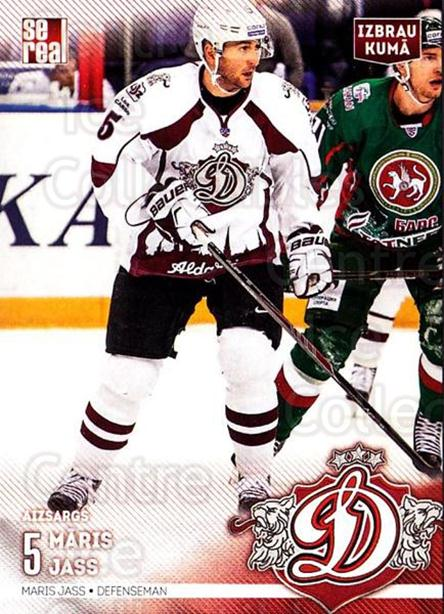 2015-16 Russian KHL Dinamo Riga #A05 Maris Jass<br/>1 In Stock - $3.00 each - <a href=https://centericecollectibles.foxycart.com/cart?name=2015-16%20Russian%20KHL%20Dinamo%20Riga%20%23A05%20Maris%20Jass...&price=$3.00&code=692812 class=foxycart> Buy it now! </a>