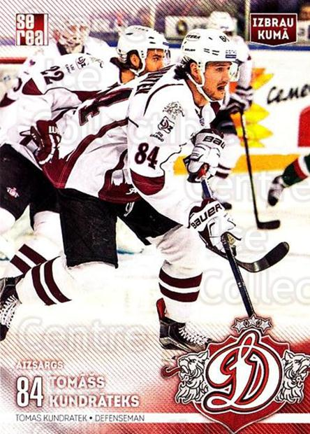 2015-16 Russian KHL Dinamo Riga #A07 Tomass Kundrateks<br/>1 In Stock - $3.00 each - <a href=https://centericecollectibles.foxycart.com/cart?name=2015-16%20Russian%20KHL%20Dinamo%20Riga%20%23A07%20Tomass%20Kundrate...&price=$3.00&code=692814 class=foxycart> Buy it now! </a>