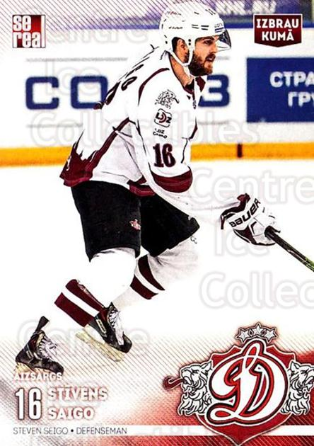 2015-16 Russian KHL Dinamo Riga #A09 Stivens Saigo<br/>1 In Stock - $3.00 each - <a href=https://centericecollectibles.foxycart.com/cart?name=2015-16%20Russian%20KHL%20Dinamo%20Riga%20%23A09%20Stivens%20Saigo...&price=$3.00&code=692816 class=foxycart> Buy it now! </a>