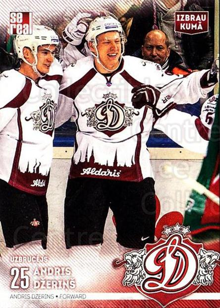 2015-16 Russian KHL Dinamo Riga #A12 Andris Dzerins<br/>1 In Stock - $3.00 each - <a href=https://centericecollectibles.foxycart.com/cart?name=2015-16%20Russian%20KHL%20Dinamo%20Riga%20%23A12%20Andris%20Dzerins...&price=$3.00&code=692819 class=foxycart> Buy it now! </a>