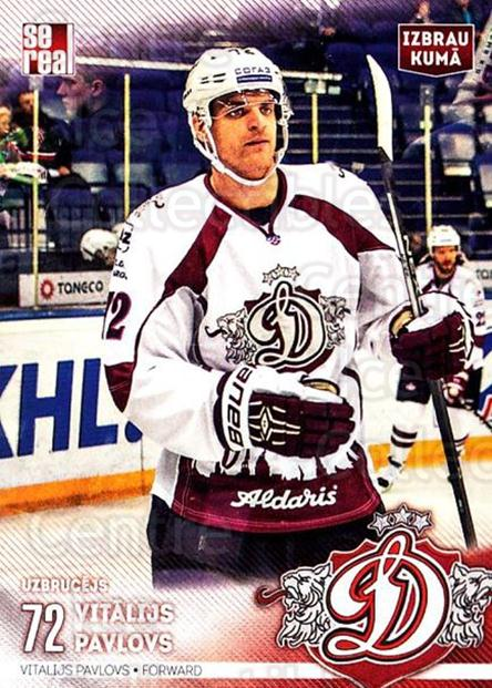 2015-16 Russian KHL Dinamo Riga #A17 Vitslijs Pavlovs<br/>1 In Stock - $3.00 each - <a href=https://centericecollectibles.foxycart.com/cart?name=2015-16%20Russian%20KHL%20Dinamo%20Riga%20%23A17%20Vitslijs%20Pavlov...&price=$3.00&code=692824 class=foxycart> Buy it now! </a>