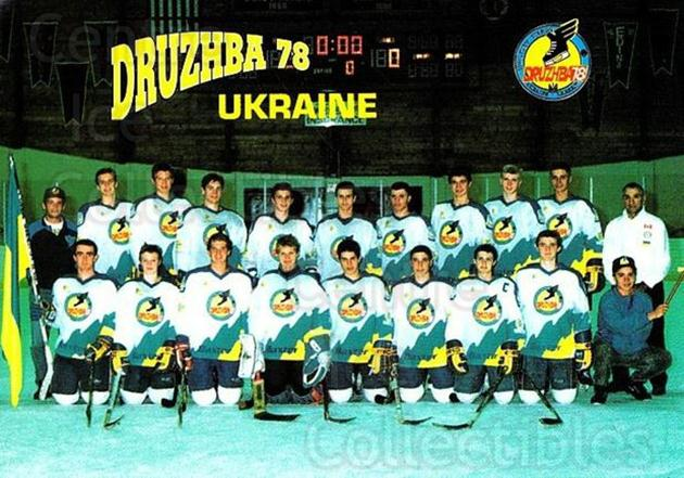 1994-95 Ukraine Druzhba 78 #22 Team Photo, Checklist<br/>1 In Stock - $5.00 each - <a href=https://centericecollectibles.foxycart.com/cart?name=1994-95%20Ukraine%20Druzhba%2078%20%2322%20Team%20Photo,%20Che...&price=$5.00&code=692849 class=foxycart> Buy it now! </a>