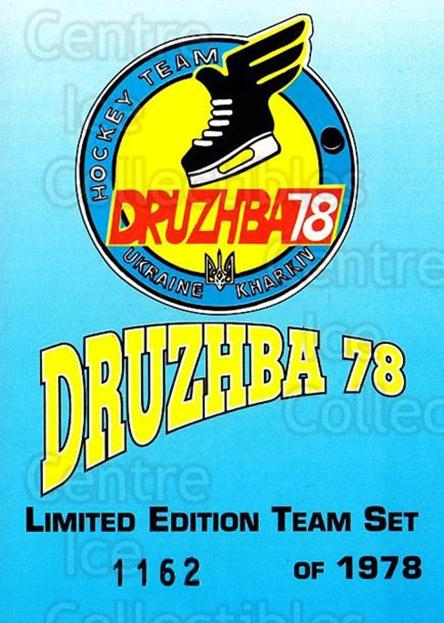 1994-95 Ukraine Druzhba 78 #0 Header Card<br/>1 In Stock - $5.00 each - <a href=https://centericecollectibles.foxycart.com/cart?name=1994-95%20Ukraine%20Druzhba%2078%20%230%20Header%20Card...&price=$5.00&code=692954 class=foxycart> Buy it now! </a>