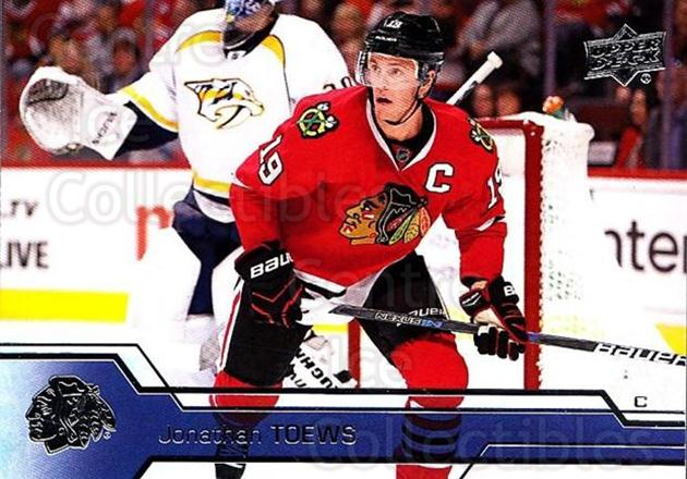 2016-17 Upper Deck #292 Jonathan Toews<br/>10 In Stock - $2.00 each - <a href=https://centericecollectibles.foxycart.com/cart?name=2016-17%20Upper%20Deck%20%23292%20Jonathan%20Toews...&quantity_max=10&price=$2.00&code=692996 class=foxycart> Buy it now! </a>