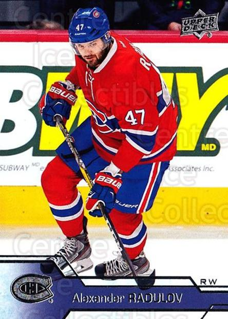 2016-17 Upper Deck #353 Alexander Radulov<br/>9 In Stock - $1.00 each - <a href=https://centericecollectibles.foxycart.com/cart?name=2016-17%20Upper%20Deck%20%23353%20Alexander%20Radul...&quantity_max=9&price=$1.00&code=693057 class=foxycart> Buy it now! </a>
