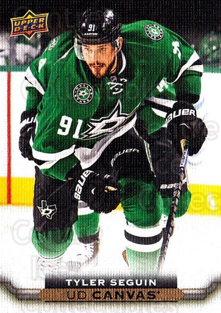 2015-16 Upper Deck Canvas #148 Tyler Seguin<br/>5 In Stock - $3.00 each - <a href=https://centericecollectibles.foxycart.com/cart?name=2015-16%20Upper%20Deck%20Canvas%20%23148%20Tyler%20Seguin...&quantity_max=5&price=$3.00&code=693535 class=foxycart> Buy it now! </a>