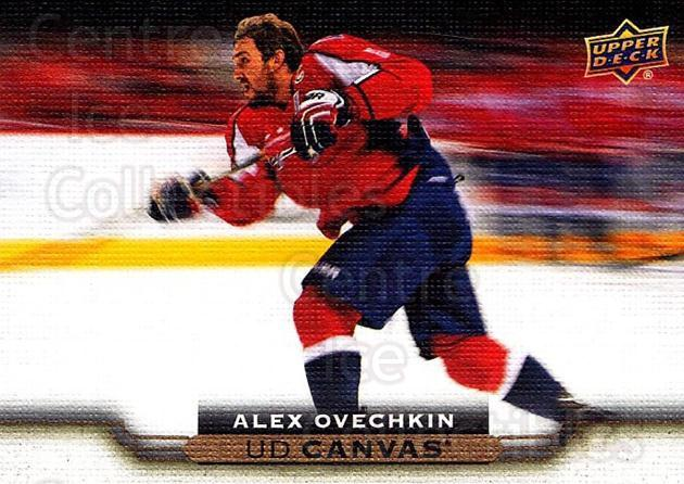 2015-16 Upper Deck Canvas #203 Alexander Ovechkin<br/>3 In Stock - $5.00 each - <a href=https://centericecollectibles.foxycart.com/cart?name=2015-16%20Upper%20Deck%20Canvas%20%23203%20Alexander%20Ovech...&price=$5.00&code=693590 class=foxycart> Buy it now! </a>