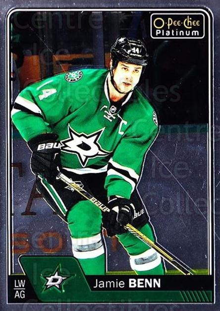 2016-17 O-Pee-Chee Platinum #75 Jamie Benn<br/>3 In Stock - $1.00 each - <a href=https://centericecollectibles.foxycart.com/cart?name=2016-17%20O-Pee-Chee%20Platinum%20%2375%20Jamie%20Benn...&quantity_max=3&price=$1.00&code=694068 class=foxycart> Buy it now! </a>