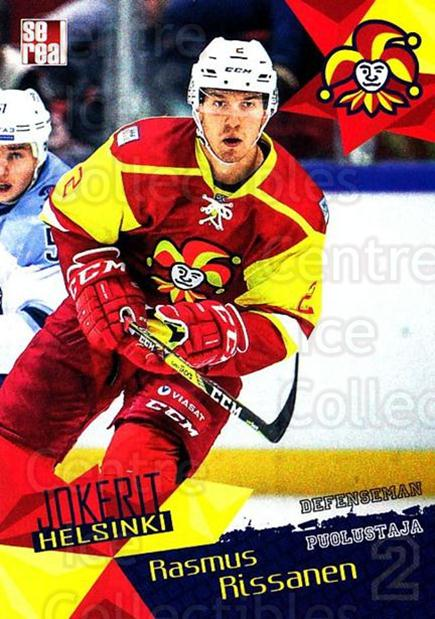 2016-17 Finnish Jokerit Helsinki Sereal #G05 Rasmus Rissanen<br/>5 In Stock - $2.00 each - <a href=https://centericecollectibles.foxycart.com/cart?name=2016-17%20Finnish%20Jokerit%20Helsinki%20Sereal%20%23G05%20Rasmus%20Rissanen...&quantity_max=5&price=$2.00&code=697764 class=foxycart> Buy it now! </a>