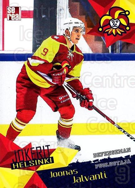 2016-17 Finnish Jokerit Helsinki Sereal #G08 Joonas Jalvanti<br/>8 In Stock - $2.00 each - <a href=https://centericecollectibles.foxycart.com/cart?name=2016-17%20Finnish%20Jokerit%20Helsinki%20Sereal%20%23G08%20Joonas%20Jalvanti...&quantity_max=8&price=$2.00&code=697767 class=foxycart> Buy it now! </a>