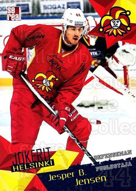 2016-17 Finnish Jokerit Helsinki Sereal #G10 Jesper Jensen<br/>8 In Stock - $2.00 each - <a href=https://centericecollectibles.foxycart.com/cart?name=2016-17%20Finnish%20Jokerit%20Helsinki%20Sereal%20%23G10%20Jesper%20Jensen...&quantity_max=8&price=$2.00&code=697769 class=foxycart> Buy it now! </a>