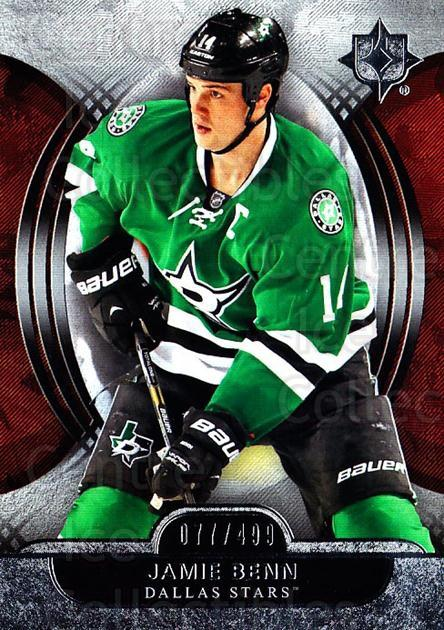 2013-14 UD Ultimate Collection #41 Jamie Benn<br/>1 In Stock - $5.00 each - <a href=https://centericecollectibles.foxycart.com/cart?name=2013-14%20UD%20Ultimate%20Collection%20%2341%20Jamie%20Benn...&quantity_max=1&price=$5.00&code=699155 class=foxycart> Buy it now! </a>