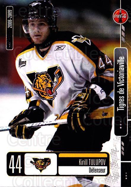 2008-09 Victoriaville Tigres #22 Kirill Tulupov<br/>1 In Stock - $3.00 each - <a href=https://centericecollectibles.foxycart.com/cart?name=2008-09%20Victoriaville%20Tigres%20%2322%20Kirill%20Tulupov...&quantity_max=1&price=$3.00&code=700376 class=foxycart> Buy it now! </a>