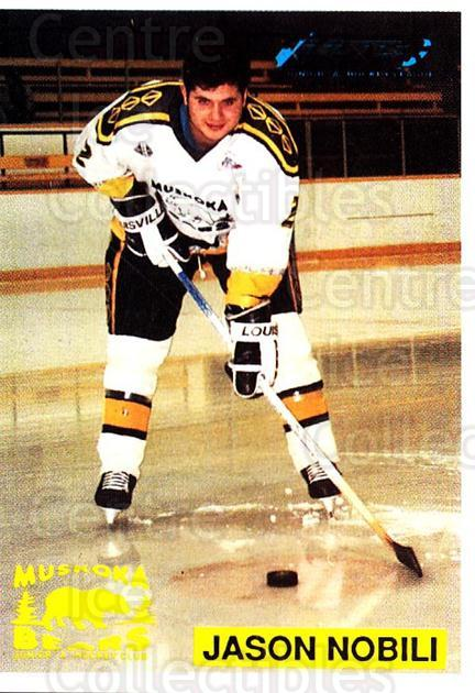 Center Ice Collectibles - 1991-92 Muskoka Bears Hockey Cards