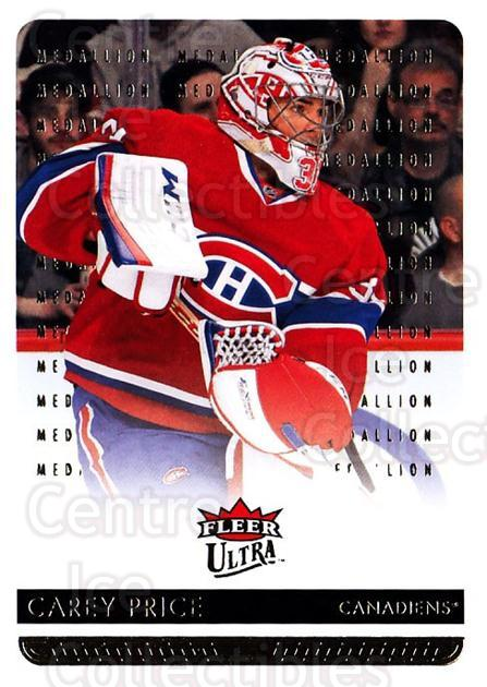 2014-15 Ultra Gold #100 Carey Price<br/>1 In Stock - $5.00 each - <a href=https://centericecollectibles.foxycart.com/cart?name=2014-15%20Ultra%20Gold%20%23100%20Carey%20Price...&price=$5.00&code=700842 class=foxycart> Buy it now! </a>