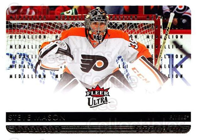 2014-15 Ultra Gold #133 Steve Mason<br/>2 In Stock - $2.00 each - <a href=https://centericecollectibles.foxycart.com/cart?name=2014-15%20Ultra%20Gold%20%23133%20Steve%20Mason...&quantity_max=2&price=$2.00&code=700875 class=foxycart> Buy it now! </a>