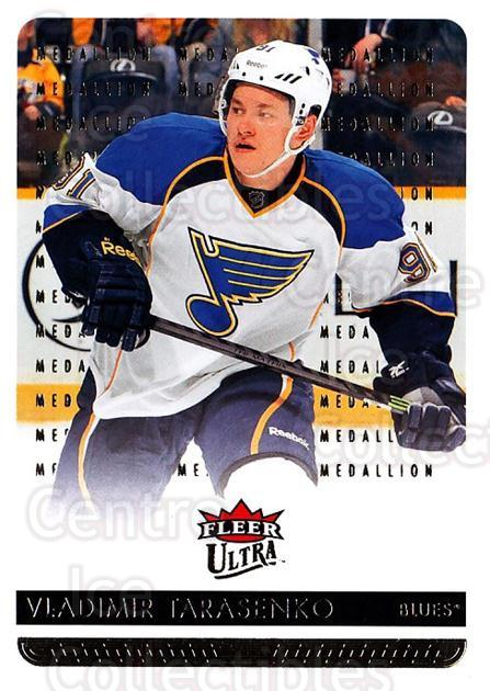 2014-15 Ultra Gold #170 Vladimir Tarasenko<br/>2 In Stock - $3.00 each - <a href=https://centericecollectibles.foxycart.com/cart?name=2014-15%20Ultra%20Gold%20%23170%20Vladimir%20Tarase...&quantity_max=2&price=$3.00&code=700912 class=foxycart> Buy it now! </a>