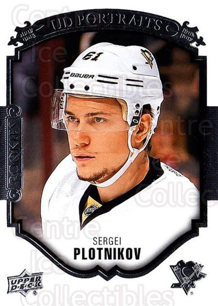 2015-16 Upper Deck UD Portraits #74 Sergei Plotnikov<br/>7 In Stock - $3.00 each - <a href=https://centericecollectibles.foxycart.com/cart?name=2015-16%20Upper%20Deck%20UD%20Portraits%20%2374%20Sergei%20Plotniko...&quantity_max=7&price=$3.00&code=701576 class=foxycart> Buy it now! </a>