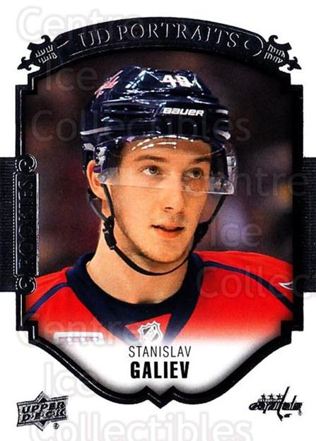 2015-16 Upper Deck UD Portraits #89 Stanislav Galiev<br/>9 In Stock - $3.00 each - <a href=https://centericecollectibles.foxycart.com/cart?name=2015-16%20Upper%20Deck%20UD%20Portraits%20%2389%20Stanislav%20Galie...&quantity_max=9&price=$3.00&code=701591 class=foxycart> Buy it now! </a>