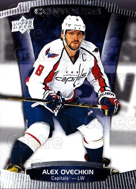 2015-16 Upper Deck Contours #13 Alexander Ovechkin<br/>6 In Stock - $3.00 each - <a href=https://centericecollectibles.foxycart.com/cart?name=2015-16%20Upper%20Deck%20Contours%20%2313%20Alexander%20Ovech...&price=$3.00&code=701769 class=foxycart> Buy it now! </a>