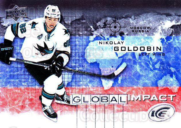 2015-16 UD Ice Global Impact #NG Nikolay Goldobin<br/>2 In Stock - $3.00 each - <a href=https://centericecollectibles.foxycart.com/cart?name=2015-16%20UD%20Ice%20Global%20Impact%20%23NG%20Nikolay%20Goldobi...&quantity_max=2&price=$3.00&code=702326 class=foxycart> Buy it now! </a>
