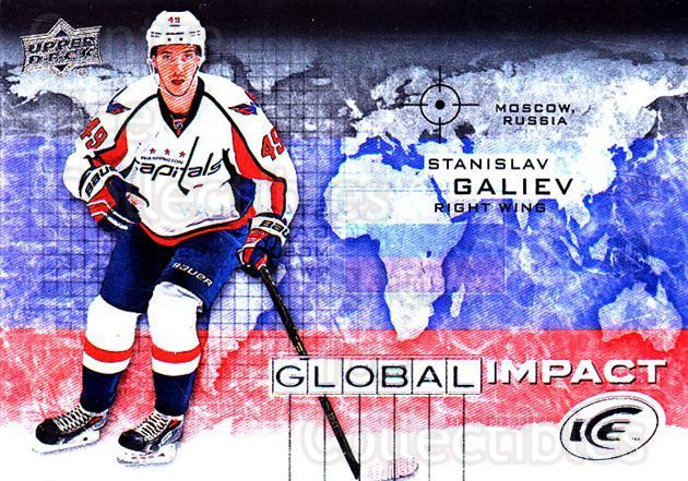2015-16 UD Ice Global Impact #SG Stanislav Galiev<br/>2 In Stock - $3.00 each - <a href=https://centericecollectibles.foxycart.com/cart?name=2015-16%20UD%20Ice%20Global%20Impact%20%23SG%20Stanislav%20Galie...&quantity_max=2&price=$3.00&code=702333 class=foxycart> Buy it now! </a>