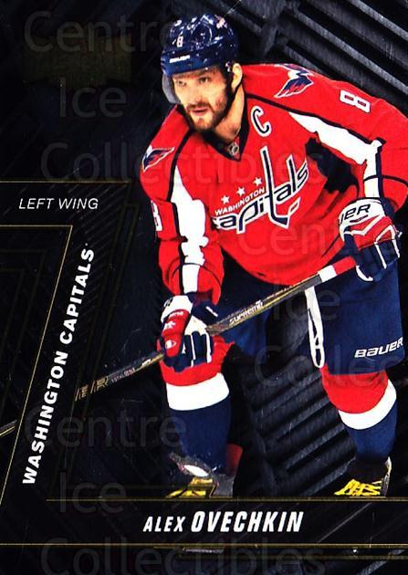 2016-17 Fleer Showcase Metal Universe #20 Alexander Ovechkin<br/>2 In Stock - $3.00 each - <a href=https://centericecollectibles.foxycart.com/cart?name=2016-17%20Fleer%20Showcase%20Metal%20Universe%20%2320%20Alexander%20Ovech...&price=$3.00&code=702405 class=foxycart> Buy it now! </a>