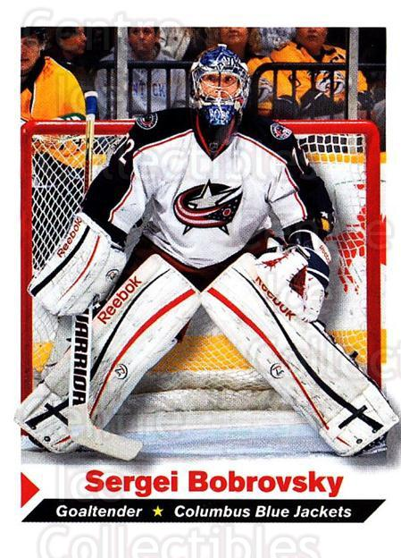 2010-17 Sports Illustrated for Kids #256 Sergei Bobrovsky<br/>1 In Stock - $2.00 each - <a href=https://centericecollectibles.foxycart.com/cart?name=2010-17%20Sports%20Illustrated%20for%20Kids%20%23256%20Sergei%20Bobrovsk...&quantity_max=1&price=$2.00&code=703372 class=foxycart> Buy it now! </a>
