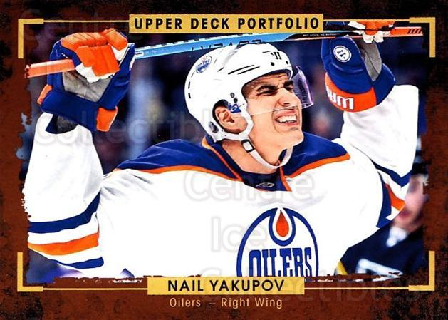 2015-16 Upper Deck Portfolio #157 Nail Yakupov<br/>5 In Stock - $1.00 each - <a href=https://centericecollectibles.foxycart.com/cart?name=2015-16%20Upper%20Deck%20Portfolio%20%23157%20Nail%20Yakupov...&quantity_max=5&price=$1.00&code=705031 class=foxycart> Buy it now! </a>