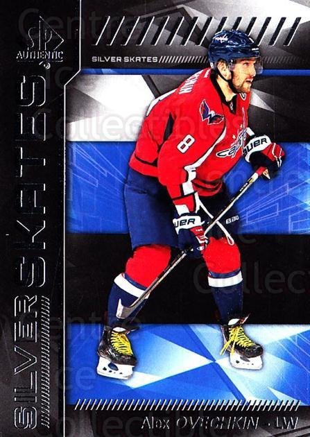 2016-17 Sp Authentic Silver Skates #AO Alexander Ovechkin<br/>9 In Stock - $5.00 each - <a href=https://centericecollectibles.foxycart.com/cart?name=2016-17%20Sp%20Authentic%20Silver%20Skates%20%23AO%20Alexander%20Ovech...&price=$5.00&code=705217 class=foxycart> Buy it now! </a>