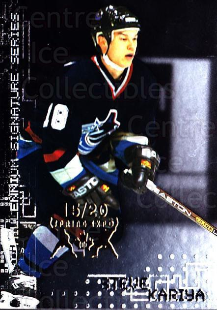 1999-00 BAP Millennium Spring Expo #241 Steve Kariya<br/>1 In Stock - $10.00 each - <a href=https://centericecollectibles.foxycart.com/cart?name=1999-00%20BAP%20Millennium%20Spring%20Expo%20%23241%20Steve%20Kariya...&quantity_max=1&price=$10.00&code=705911 class=foxycart> Buy it now! </a>